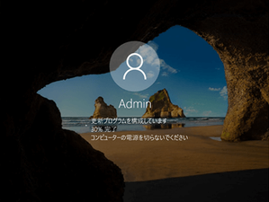 Windows Updateの心構え
