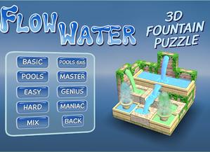 水源から水を引いて噴水を完成させよう!