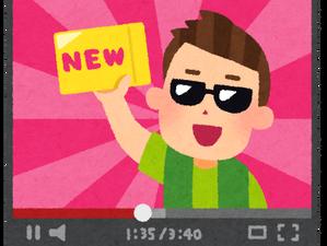 YouTube Premium使うとわかるコンテンツの楽しみ方