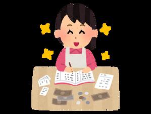 シンプルで優れモノ家計簿ソフト「ゆう子の家計簿」