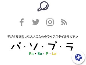 Webページ全体を画像保存 Android編