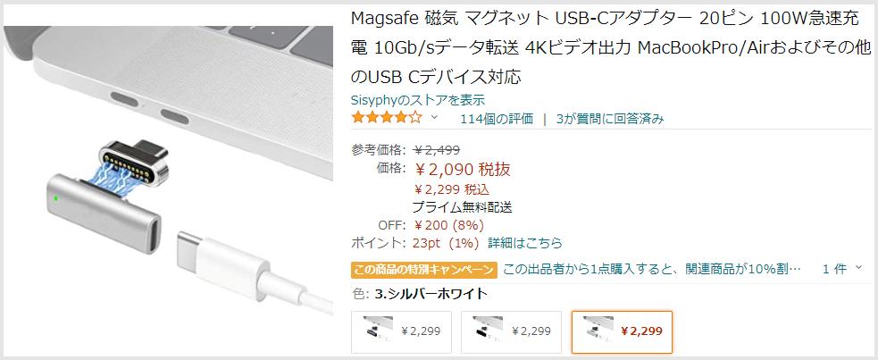 Magsafe 磁気 マグネット USB-Cアダプター 20ピン 100W急速充電 10Gb/sデータ転送 4Kビデオ出力 MacBookPro/Airおよびその他のUSB Cデバイス対応