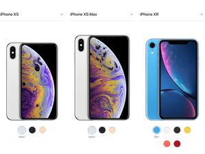iPhoneの2018年モデル