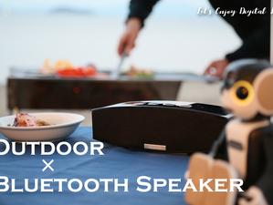 みんなで聴ける♪Bluetooth Speaker