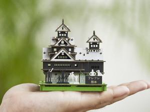 ダンボール熊本城組み立てキット
