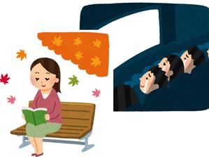 アプリ「本を読んだり映画を観たり」