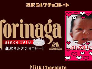 オリジナルラベルが作れるお菓子サイト