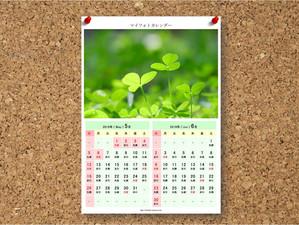 PDF写真カレンダー作成Webサービス