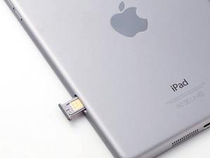 iPadにおススメの格安SIM