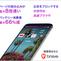 広告をブロックする高速のWebブラウザ「Brave」アプリ