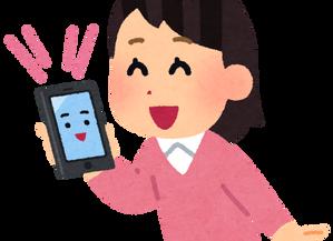 今週のピックアップ 無料通話アプリ