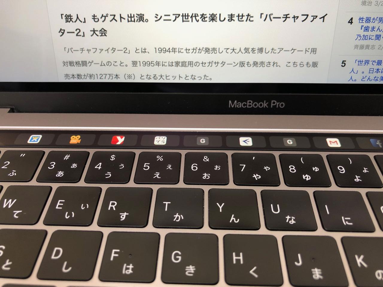 Touch-Bar002