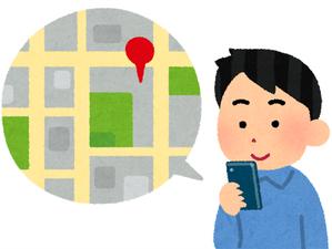 Googleマップ「タイムライン」は地図日記