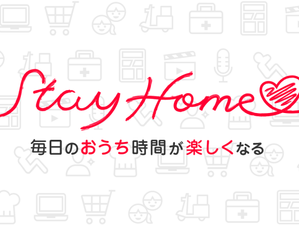 Yahoo! Japan「Stay Homeポータル」