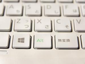 Windows10「無変換」キーどうしてますか?