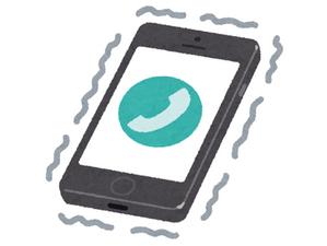 Androidスマホの通話を自動録音