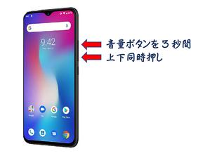 Androidの読み上げ機能が結構使える!