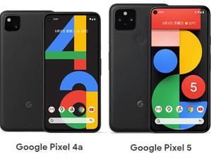 【Googleフォト対策1】Pixelスマホを買う