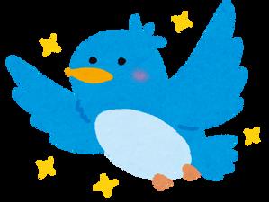 Twitterの耳寄り情報をリツイート