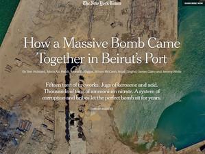 ニューヨークタイムズ「ベイルート爆発」記事の先進性