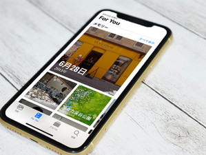 写真整理〔8〕iOS写真「For You」で楽しみを広げよう!