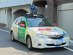 Googleストリートビューで過去にタイムスリップ!