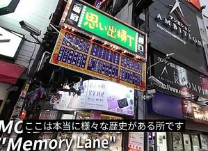 新宿「思い出横丁」の360度YouTube