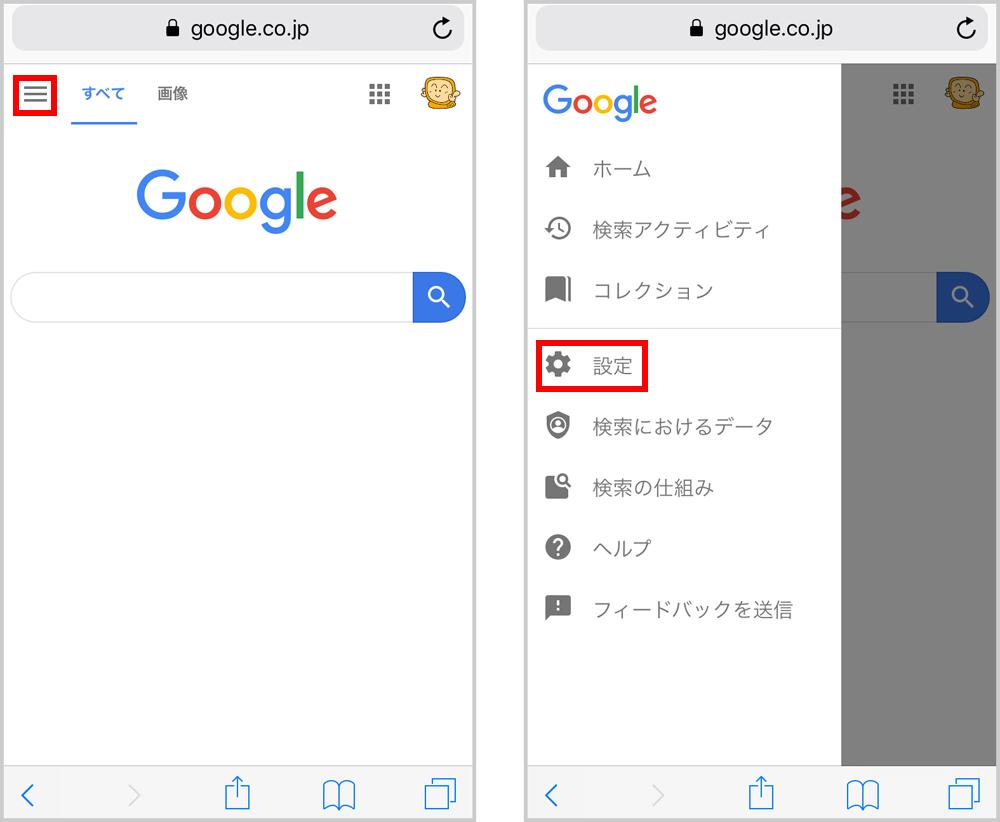 書い て 漢字 検索