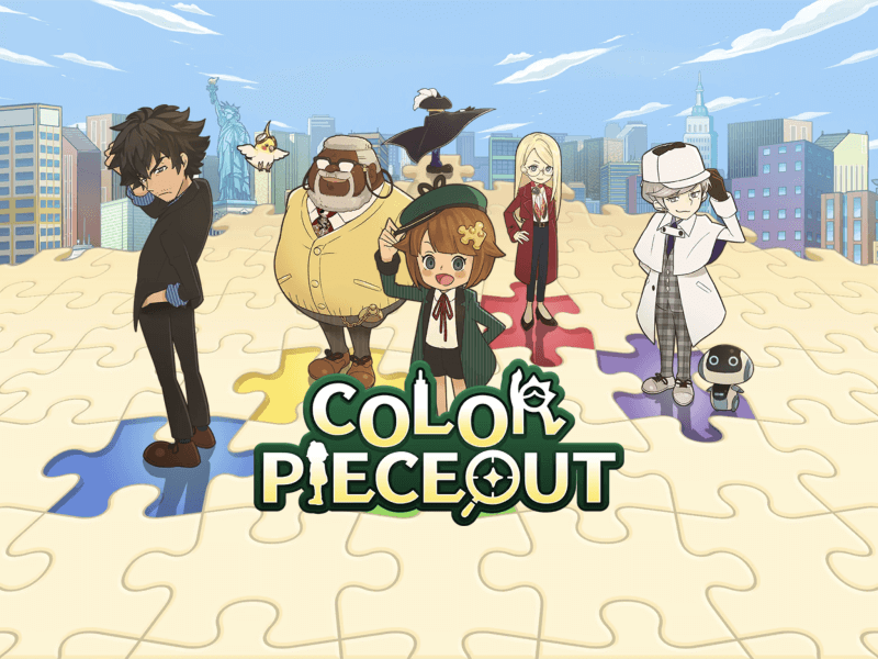 COLOR PIECEOUT(カラーピーソウト)