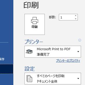 パソプラ「デジタルライフスタイル」ベスト11~15