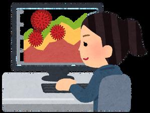 パソコンで参加!新型コロナウイルス解析に協力