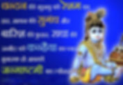 Krishnajpg.jpg