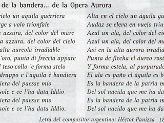 La Opera Aurora