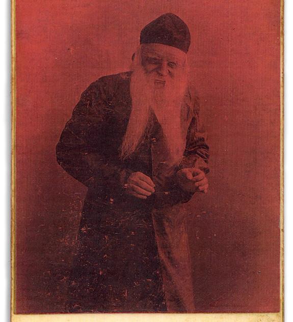 The Artist As Bielavsky No.8