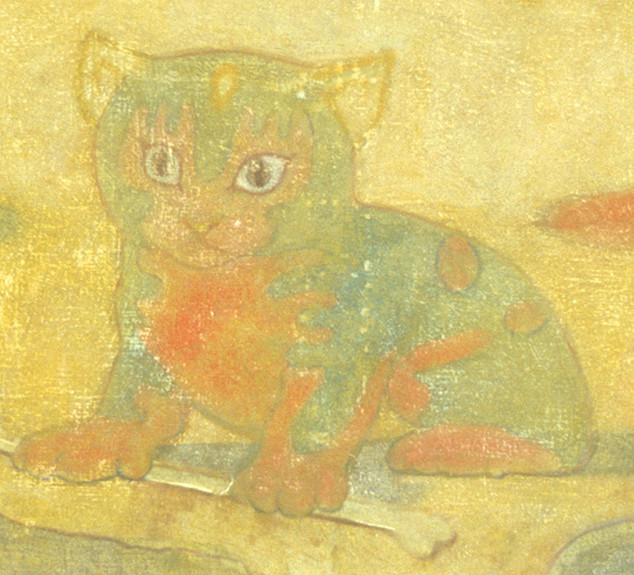 A Prehistoric Cat Guarding A Bone (detail)