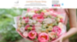 flower shop website desing and SEO.png