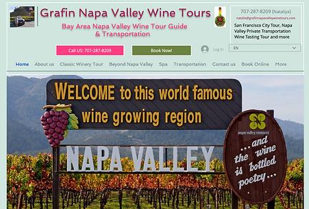 wine tour web desing website SEO.png