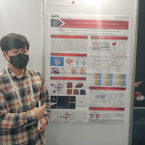 한국반도체학술대회 발표