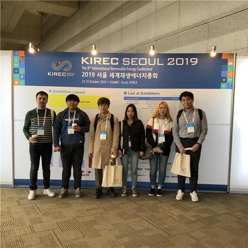 세계 에너지 총회 참석
