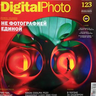 digi photo russia.jpg