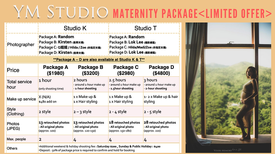 YM STUDIO - Package summary (2).png