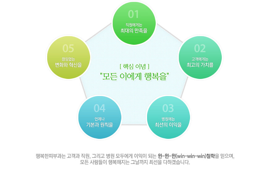 new_image01_01_02.jpg