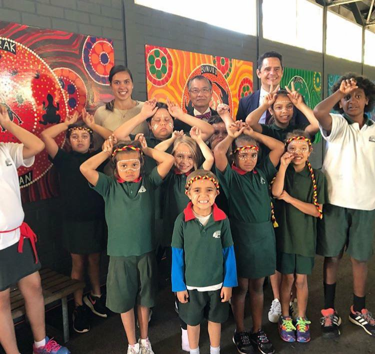 Bentley Primary School