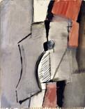 Années 50. Lavis et encre sur papier. 28 x 21 cm