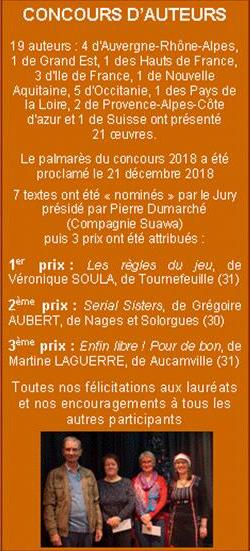 Concours d 'auteur 2018