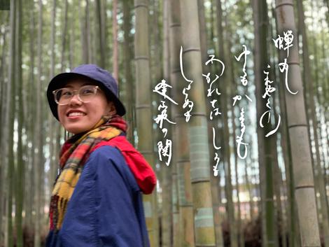 kanazawa_poem.png