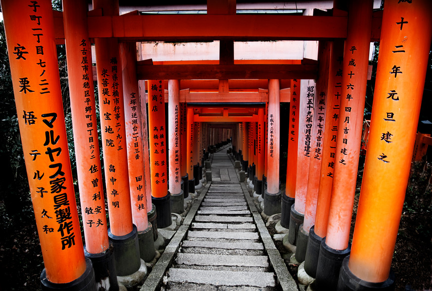 Orange Path of Shrines