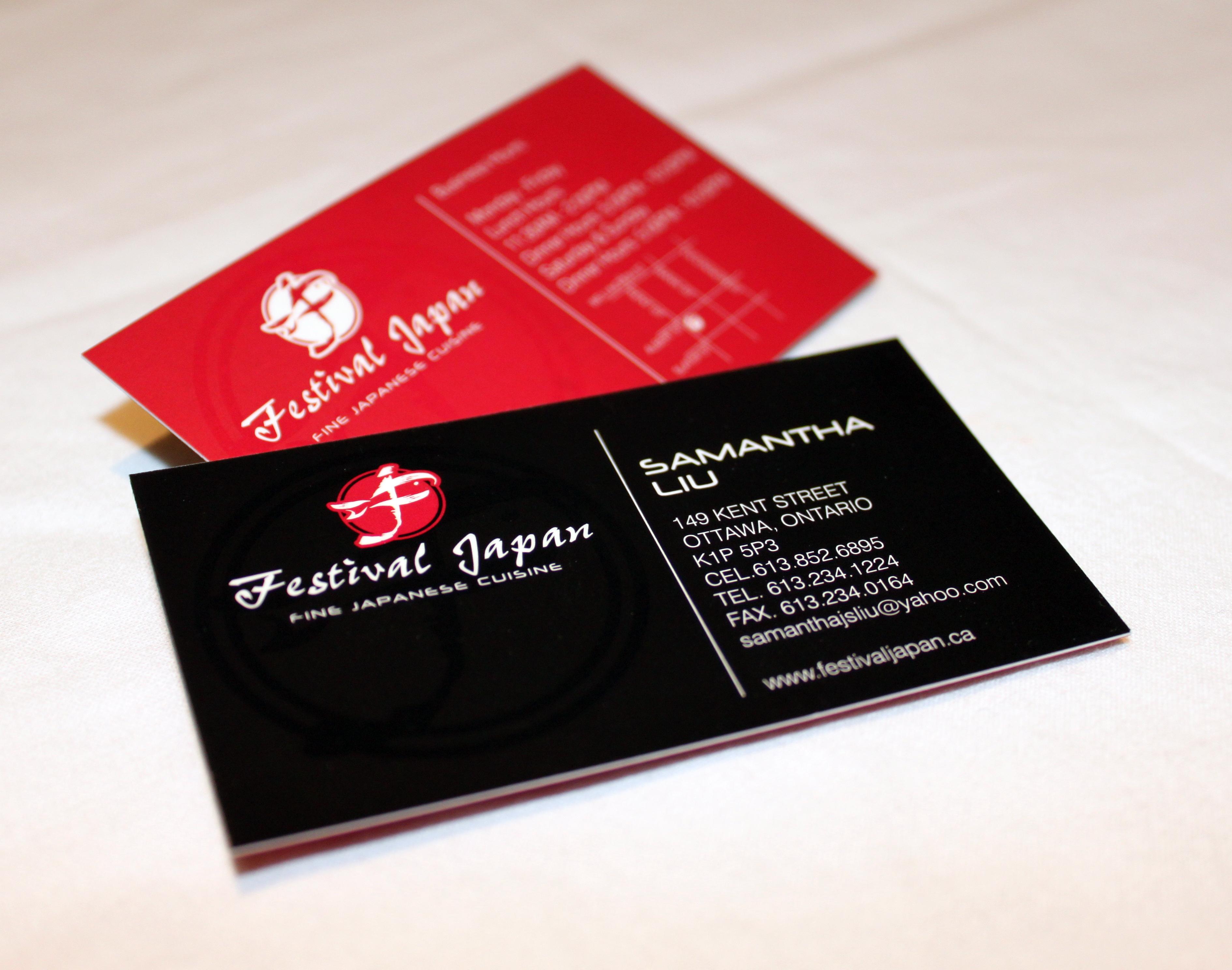 Festival Japan