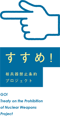 すすめプロジェクトロゴ.png