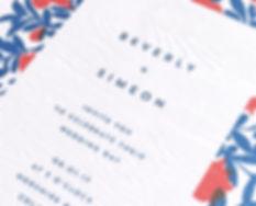 Woodgrain Embossed Invitations by Rachel Marvin Creative